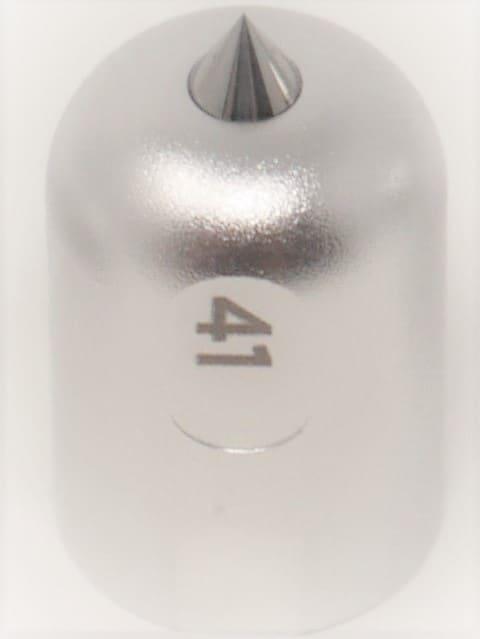 Cricut Engraving Tip #41.